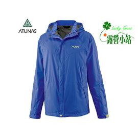 大林小草~【A-G1401M-彩釉藍】Atunas 歐都納 男款 綠森林男防水透濕外套-【國旅卡】