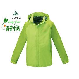 大林小草~【A3-G1515M-橄欖綠】Atunas 歐都納 男款 GORE-TEX 縱橫戶外單件式外套-【國旅卡】