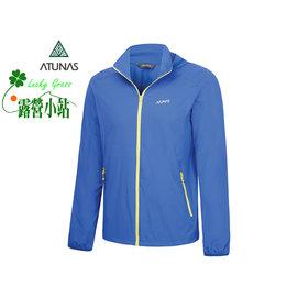 大林小草~【A-G1604M-藍紫】Atunas 歐都納 男款 輕薄外套-【國旅卡】