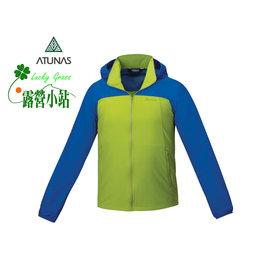 大林小草~【A-G1605M-亮綠】Atunas 歐都納 男款 輕薄外套-【國旅卡】