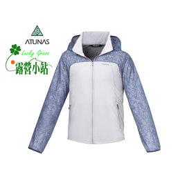 大林小草~【A-G1605M-灰 】Atunas 歐都納 男款 輕薄外套-【國旅卡】