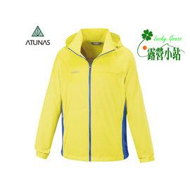 大林小草~【A-G1508M-亮綠/寶藍 】Atunas 歐都納 男款 輕薄外套-【國旅卡】