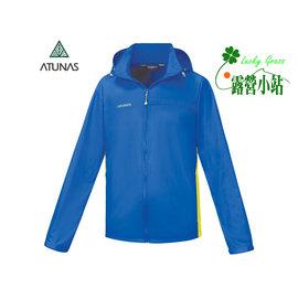 大林小草~【A-G1508M-寶藍/亮綠 】Atunas 歐都納 男款 輕薄外套-【國旅卡】