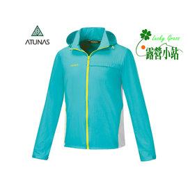 大林小草~【A-G1508M-亮藍/銀灰 】Atunas 歐都納 男款 輕薄外套-【國旅卡】