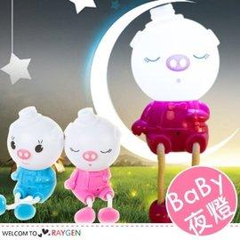 LED小夜燈 智能光控可愛小豬 溫馨床頭燈【HH婦幼館】