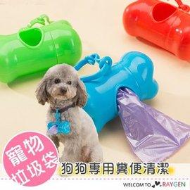 寵物狗狗糞便清理必備垃圾袋 狗骨頭盒【HH婦幼館】
