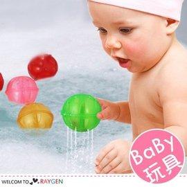 寶寶洗澡玩具戲水球 益智搖鈴球 4入/組【HH婦幼館】