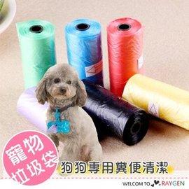 寵物狗狗糞便清理必備垃圾袋 15只/卷 補充【HH婦幼館】
