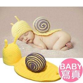 蝸牛造型 寶寶帽子兒童套裝服 針織帽 寶寶寫真 【HH婦幼館】