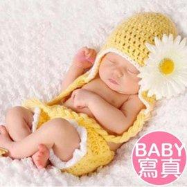 兒童嬰兒 針織 寫真套裝 小雛菊 【HH婦幼館】