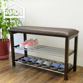 ~SBW001~歐式鐵腳典藏款舒適透氣軟墊穿鞋椅 咖啡色腳