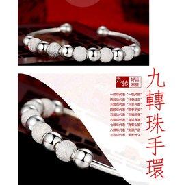 YVY 新莊^~鍍銀 九轉珠 手鐲 手環 送禮 520 表白 情人  浪漫 結婚 告白 鍍