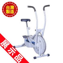台灣製造 多功能風扇健身車 P011-650--Z (展示品)手足健身車.交叉訓練機.美腿機室內腳踏車.運動健身器材.推薦哪裡買