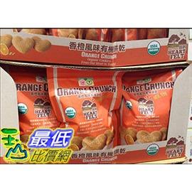 [105限时限量促销] COSCO HEART FELT ORGANIC COOKIE 用心香橙风味有机饼干425G _C112182