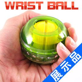 功夫健身手球 C081-060--Z (展示品)腕力球健臂器.健手腕球健手臂.腕力訓練器.功夫球隨身球.手腕訓練器.運動健身器材.推薦哪裡買ptt