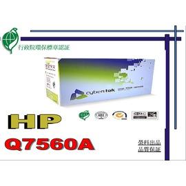 榮科 HP Q7560A 環保黑色碳粉匣 列印6500張  Color LJ 2700 2
