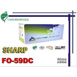榮科 SHARP FO~59DC 環保碳粉匣 列印6000張  FAX FO~5900