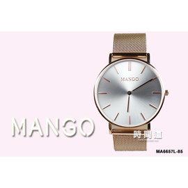 ~時間道~むMANGO~錶め簡約款式贈帆布帶腕錶 銀白面玫瑰金米蘭帶 ^(MA6657L~