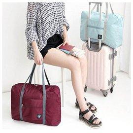 ~WIND收納包~韓系外出旅行 行李箱拉桿包 摺疊衣物旅行袋 手提袋 手提收納袋 手提包