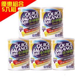 QUICK BALANCE體適能活力胺基酸420g 五罐裝