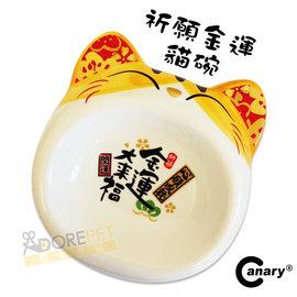 ~6折^~新年大 ~Canary 祈願金運貓碗 ~新年 開運大吉招財防滑陶瓷碗^~也可當鼠