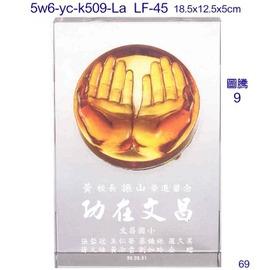 5w6~yc~k509~La_大 ~獎盃獎牌獎座 獎杯製作 水晶琉璃工坊 商家