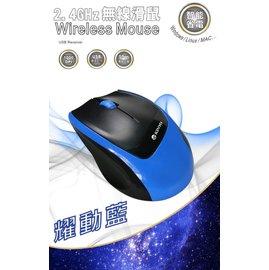 #10084 含發票 #10084 ~KINYO~2.4GHz無線滑鼠~ #10084 桌