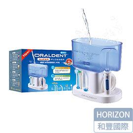 ^~健康 社^~ ORALDENT 進階款高壓脈衝式沖牙機