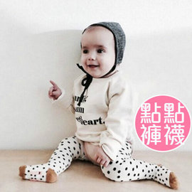 嬰兒寶寶 點點撞色 連褲襪 純棉大PP褲襪 兒童打底褲襪【HH婦幼館】