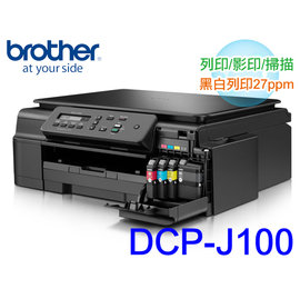 Brother DCP~J100 InkBenefit 多 彩色噴墨複合機