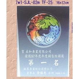 7w1~sJL~02m_圓融~獎盃獎牌獎座 獎杯製作 水晶琉璃工坊 商家