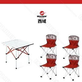 探險家露營帳篷㊣560ST 西域Westfield 紅寶石五件套組(蛋捲桌+輕巧椅*4)一桌四椅 鋁捲桌 折合桌 折疊桌 休閒椅 折合椅 摺疊椅 折疊椅