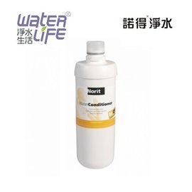 【淨水生活】《Norit 諾得淨水》公司貨 荷蘭原裝進口  H2OK超微粒活性碳棒濾心【24.2.301 】
