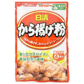【吉嘉食品】日清炸雞粉 1包100公克70元,另有日清最高金賞炸雞粉系列{4902110340525:1}