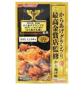【吉嘉食品】日清最高金賞炸雞粉系列 1包100公克68元
