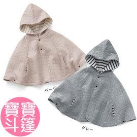 千趣會 嬰兒純棉 斗篷披風 冬裝外套 寶寶披肩 70-100【HH婦幼館】