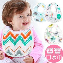 夏季嬰兒用品 四層全棉 嬰幼兒圍嘴圍兜 印花帶暗扣 圓邊款【HH婦幼館】