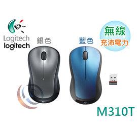 Logitech 羅技 M310T 2.4G無線光學滑鼠 銀 藍