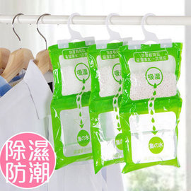 可掛式衣櫃防潮除濕劑 衣櫥掛式吸濕袋 單袋【HH婦幼館】