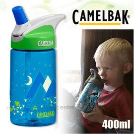 【美國 CAMELBAK】Eddy Kids 400ml兒童吸管運動水瓶.0.4L水壺.兒童專用咬嘴.耐撞擊.附提把/CB54175 寧靜雪山