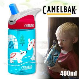 【美國 CAMELBAK】Eddy Kids 400ml兒童吸管運動水瓶.0.4L水壺.兒童專用咬嘴.耐撞擊.附提把/CB54176 北極熊家族