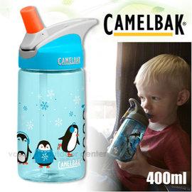 【美國 CAMELBAK】Eddy Kids 400ml兒童吸管運動水瓶.0.4L水壺.兒童專用咬嘴.耐撞擊.附提把/CB54178 歡樂企鵝