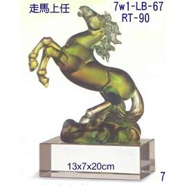 7w1~Lb~67_走馬上任~獎盃獎牌獎座 獎杯製作 水晶琉璃工坊 商家