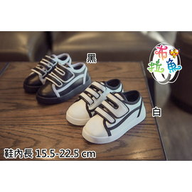 ^~布拉魚^~2016春秋 魔術貼兒童 鞋女童男童鞋子中大童休閒板鞋小白鞋 15.5~22