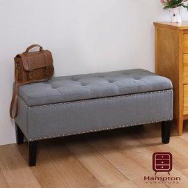 ~Ailiwu愛麗屋~H ton亞維斯儲物長凳 ^(鐵灰^) ~ 長凳 儲物椅 收納椅 床