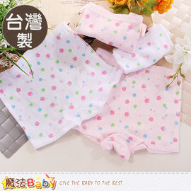 女童平口內褲四件一組 製純棉內褲 魔法Baby^~k50215
