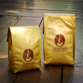安提瓜 瓜地馬拉 咖啡豆 水洗 ^(半磅^) 接單新鮮烘焙 ^( 贈耳掛過濾袋5個^)
