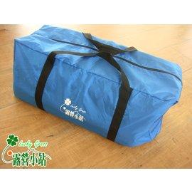大林小草~【441-8336-BL】420D 露營用品、睡墊、睡袋 、帳篷 收納袋、裝備袋(藍)--台灣製造
