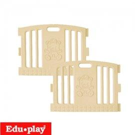 Edu-Play 遊戲圍欄補充片2入