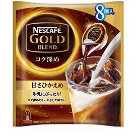 太陽花1 2派對 館~NESCAFE GOLD 雀巢即沖膠囊咖啡